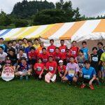 第8回宮ケ瀬湖24時間リレーマラソン(その1)