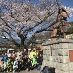 2018/3/25 ウルトラマラソン練習会