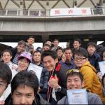 2018/11/18 今年も川崎国際多摩川マラソン!
