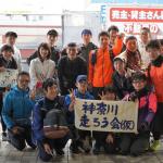 2018/11/24 鎌倉フォトロゲイニング