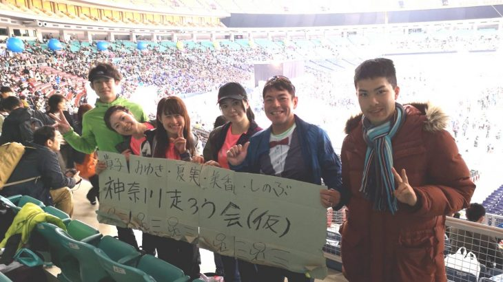 2019/3/10 名古屋ウイメンズマラソン2019