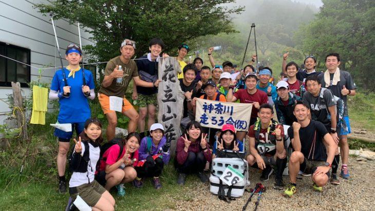 2019/6/2 第33回ボッカ駅伝競争