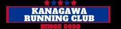 神奈川ランニングクラブ(KRC)|横浜・県内最大級ラニングサークル