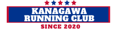 神奈川ランニングクラブ(KRC) 横浜・県内最大級ラニングサークル